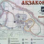 Абзаково биатлон