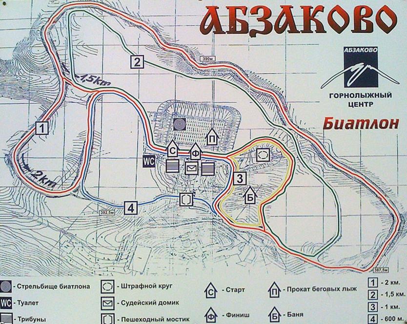 Абзаково Абзаково биатлон