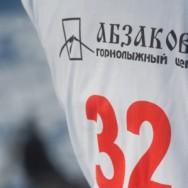Кубок Абзаково по сноуборду