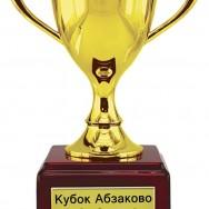 Кубок Абзаково 2012