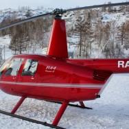 Прогулки на вертолете в Абзаково