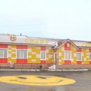 Гостиница Смайл в Абзаково