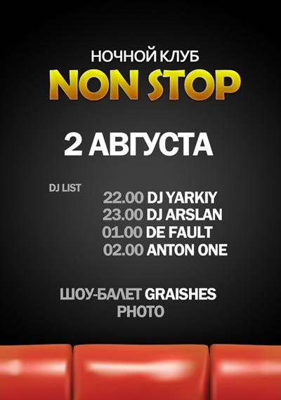 Ночная вечеринка «Non Stop» в Абзаково
