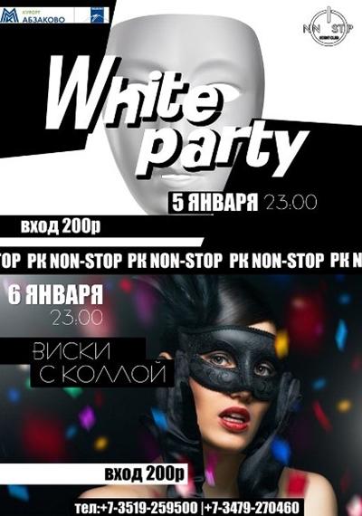 Зажигательная вечеринка «Виски с колой» в Абзаково