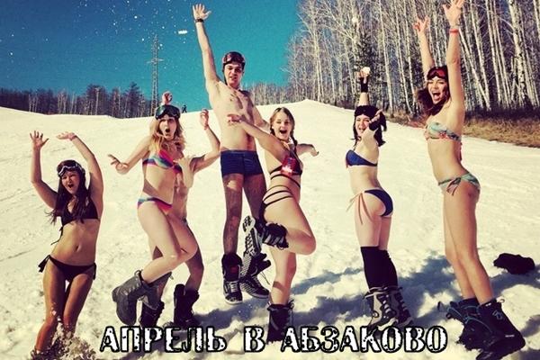 Апрель в Абзаково