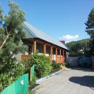 Бунгало в Абзаково