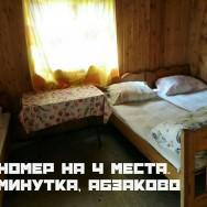 Минутка в Абзаково