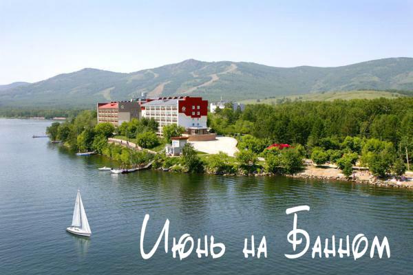 """Июнь 2017 на ГЛЦ """"Металлург-Магнитогорск"""""""