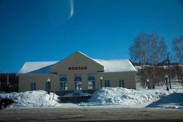 Вокзал в Абзаково