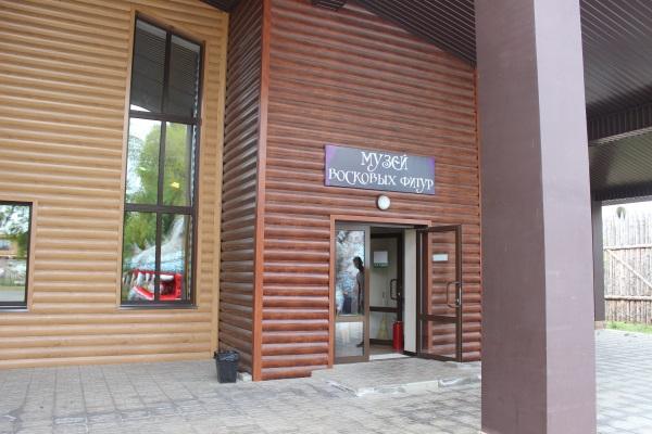 Музей восковых фигур в Динопарке
