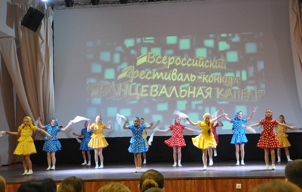 """""""Танцевальная планета - 2017"""" в Абзаково"""