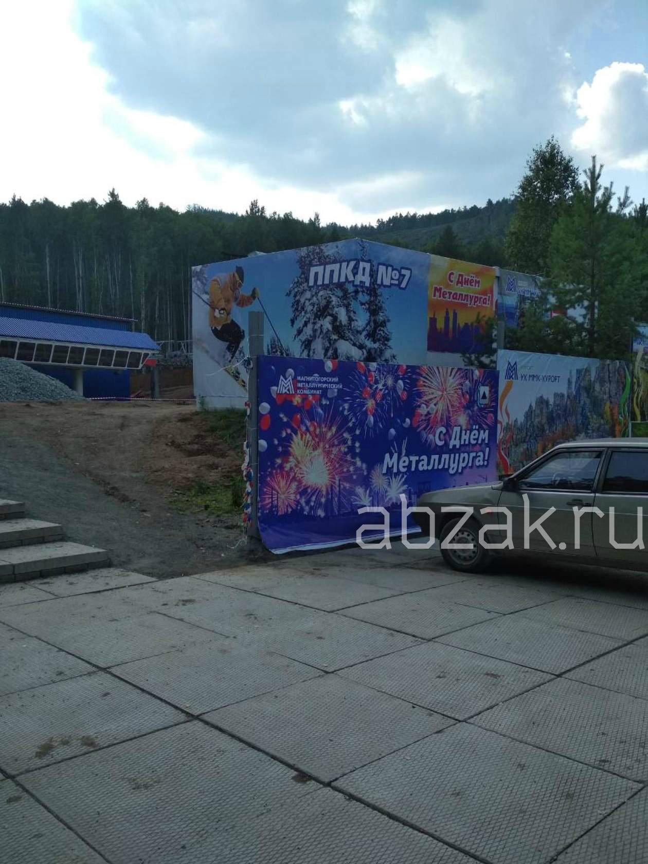 ППКД №7 в Абзаково