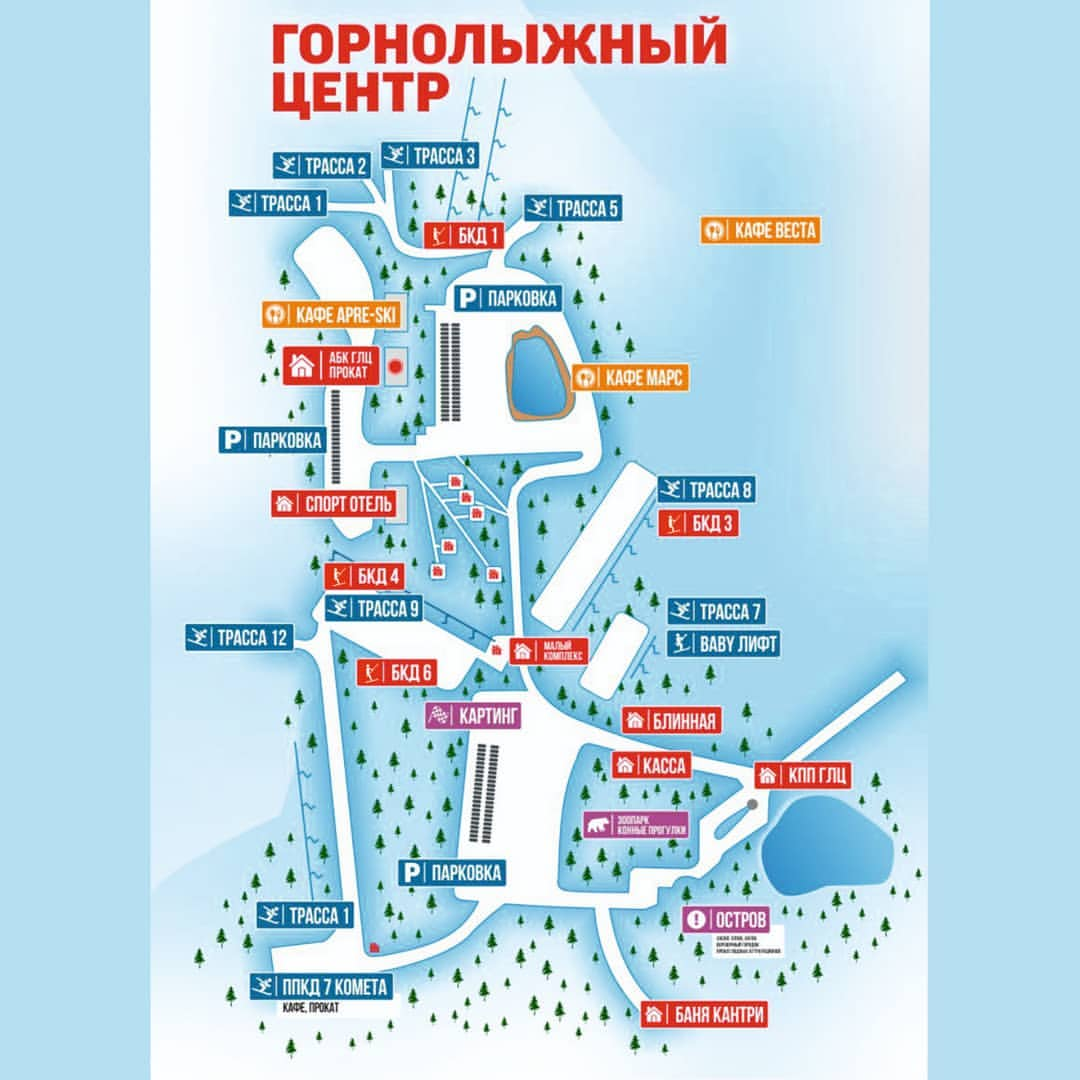Территория ГЛЦ Абзаково