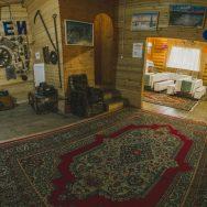 Гостевой дом в Белорецке