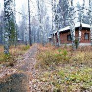 База отдыха Лапландия